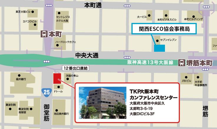 TKP大阪本町カンファレンスセンターミーティングルーム